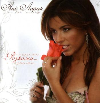 12 альбомів 1 сингл 1996 2010 mp3 pop
