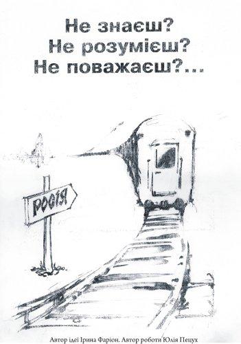 "�.����� ""����� �����: ��������, �����, ������"" (2009)"