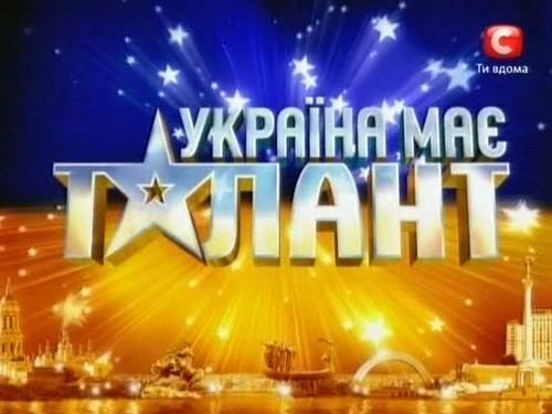 """Страна выбрала еще двоих финалистов """"Україна має талант!"""""""