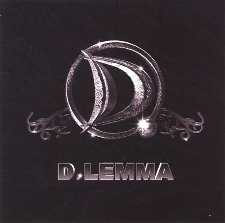 Lemma це наше 2006 mp3 rnb