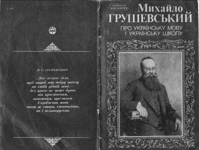 imya-russkoy-molodoy-porno-aktrisi