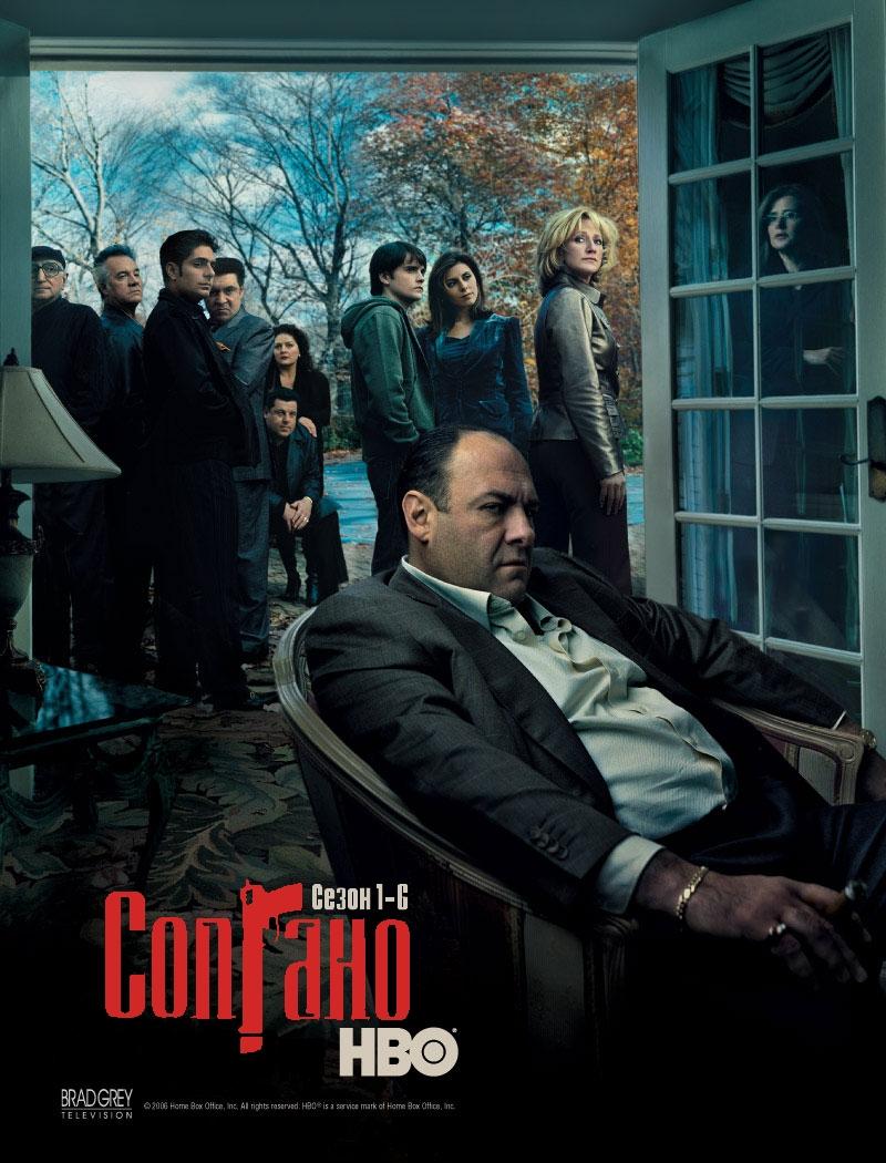 Клан Сопрано 1-6 сезон 1-21 серия Украинский | The Sopranos (Клан Сопрано)