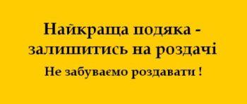 """""""Я слышу вас, как сквозь вату"""", - боевики обстреляли из минометов позиции батальона """"Днепр-1"""" - Цензор.НЕТ 4641"""