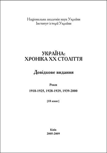Скопчество и стерилизация (исторический