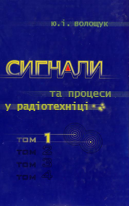 4 листопада бінарний урок з історії україни та української літератури підготували і