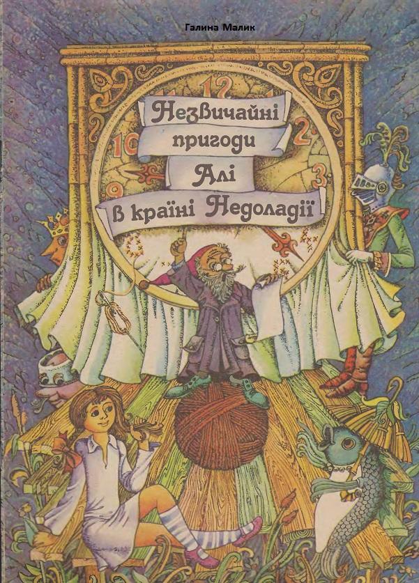Онлайн учебник русская словесность 7 класс альбеткова учебник читать