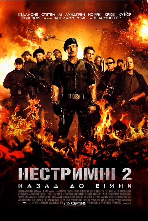 Нестримні 2 / The Expendables 2 (2012) Ukr/Eng | Sub Ukr/Eng