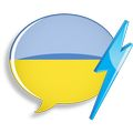 [Mac OS] Gengo Word Power Ukrainian 1.1 (2010)
