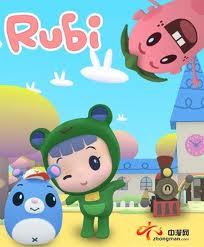 Рубі /Rubi (2011) SATRip