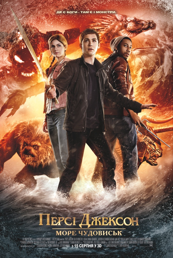 Персі Джексон: Море чудовиськ / Percy Jackson: Sea of Monsters (2013) Blu-ray CEE Multi | Sub Multi