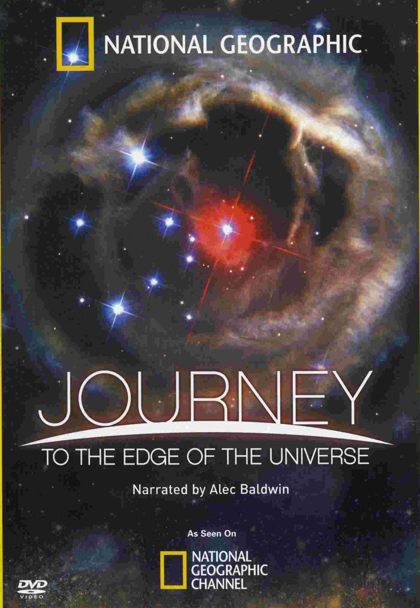 Подорож на край всесвіту journey to the edge of
