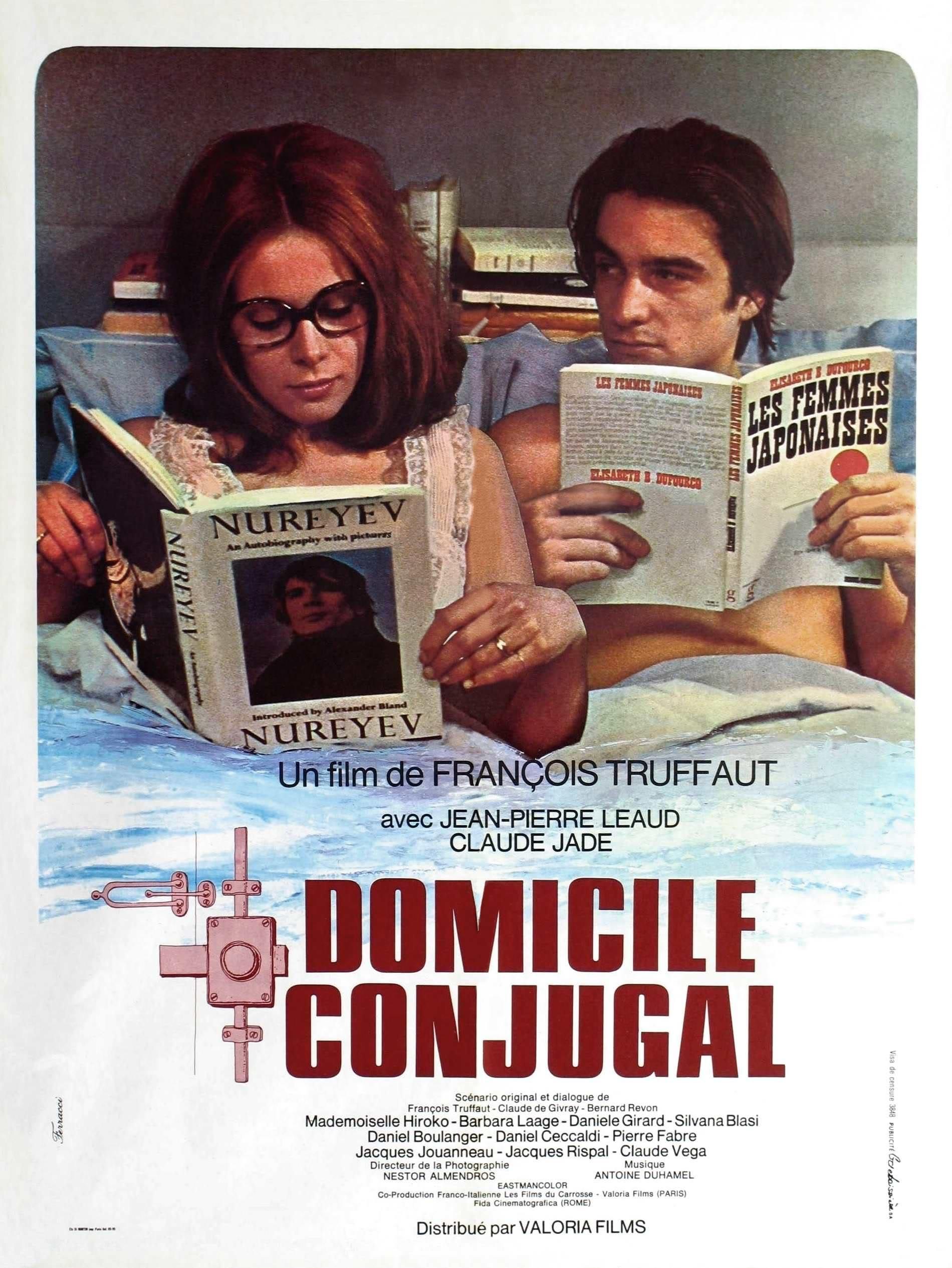 ოჯახური კერა (ქართულად) - Domicile conjugal