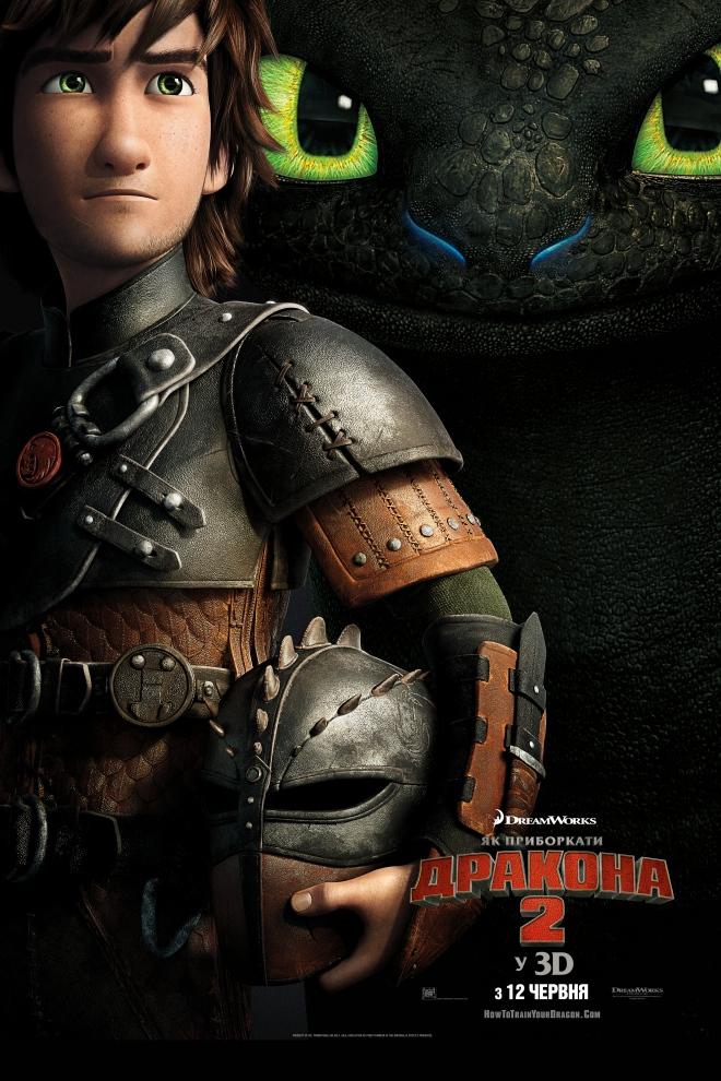 Изображение для Як приборкати дракона 2 / How to Train Your Dragon 2 (2014) BDRip 720p [Ukr] (кликните для просмотра полного изображения)
