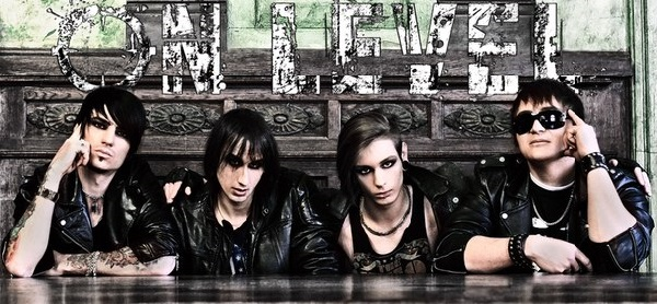 On Level - One More Eternity (2014) [mp3] | Rock