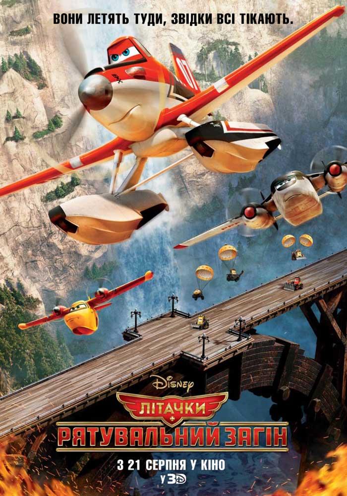 Изображение для Літачки: Рятувальний загін / Planes: Fire and Rescue (2014) BDRip 720p [Ukr/Eng] (кликните для просмотра полного изображения)