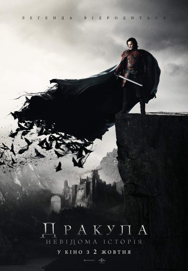 Изображение для Дракула. Невідома історія / Dracula Untold (2014) BDRip 720p [Ukr/Eng] | LINE (кликните для просмотра полного изображения)