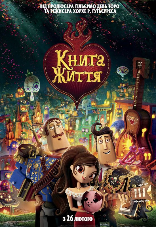 Книга життя / The Book of Life (2014) 1080p 3D [Half OverUnder] Ukr/Eng | Sub Ukr/Eng