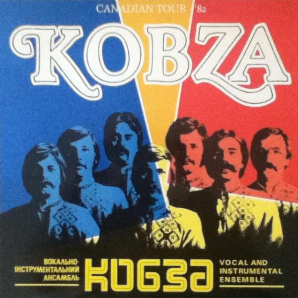 ВІА Кобза - Canadian tour (1982) [MP3] | Pop Folk