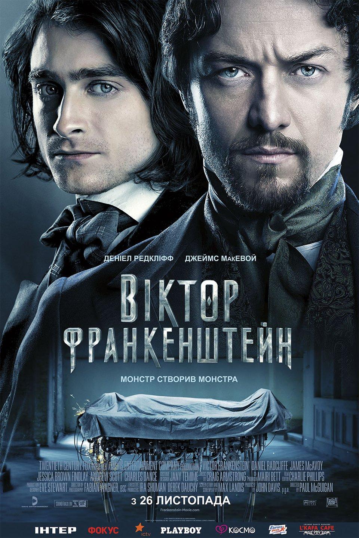 Изображение для Віктор Франкенштейн / Victor Frankenstein (2015) BDRip 720p [Ukr/Eng] (кликните для просмотра полного изображения)