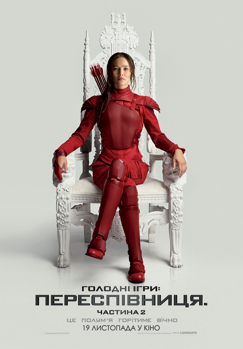 Голодні ігри: Переспівниця. Частина 2 / The Hunger Games: Mockingjay - Part 2 (2015) 1080p 3D [Half OverUnder] Ukr/Eng | Sub Eng