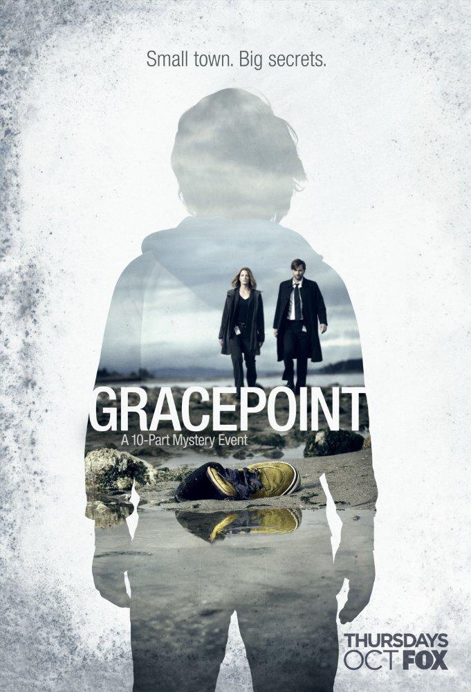 Грейспойнт 1 сезон 1-10 серия Украинский   Gracepoint (Ґрейспойнт)