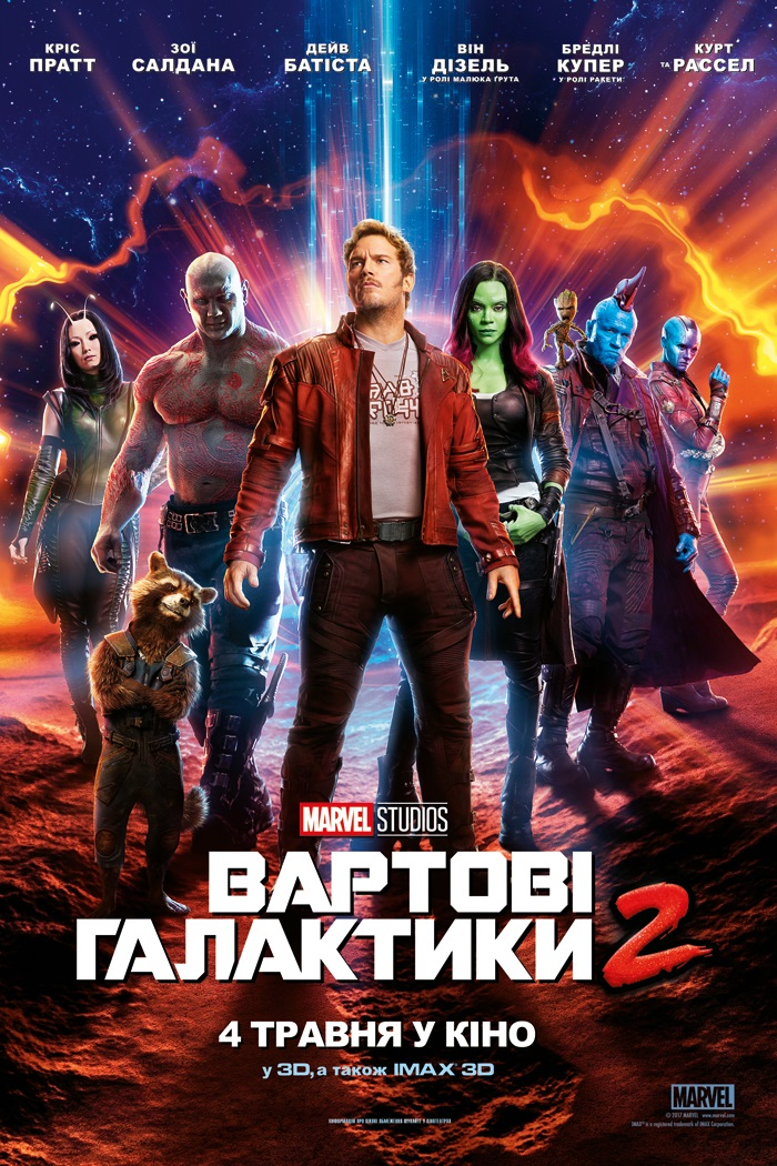 Вартові галактики 2 / Guardians of the Galaxy Vol. 2 (2017) 1080p Ukr/Eng | Sub Ukr/Eng