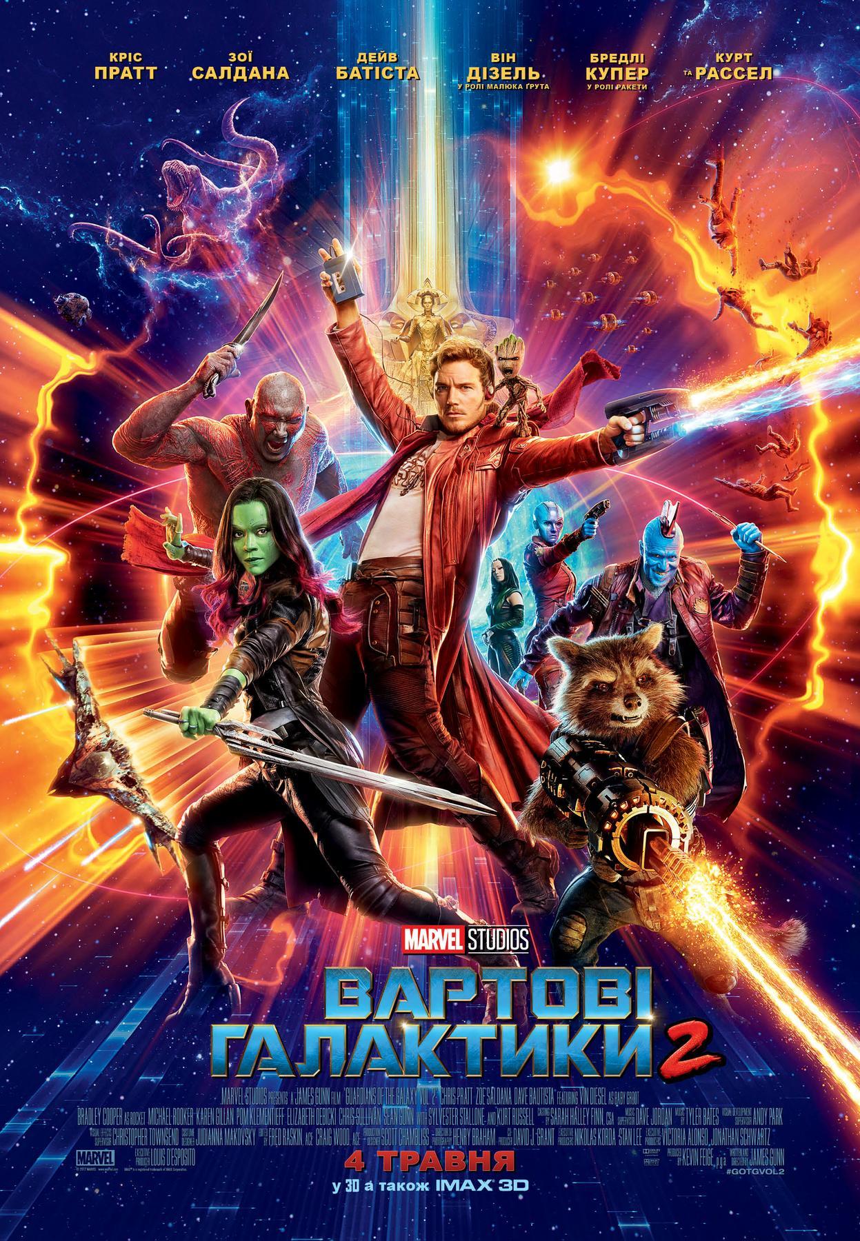 Изображение для Вартові Галактики 2 / Guardians of the Galaxy Vol. 2 (2017) BDRip-AVC [Ukr/Eng] [IMAX Edition] (кликните для просмотра полного изображения)