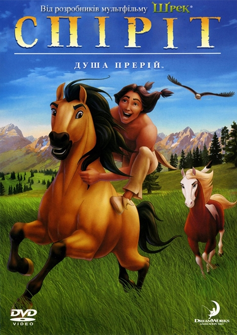 Спіріт - душа прерій / Spirit: Stallion of the Cimarron (2002) Remux 1080p Ukr/Eng | Sub Eng