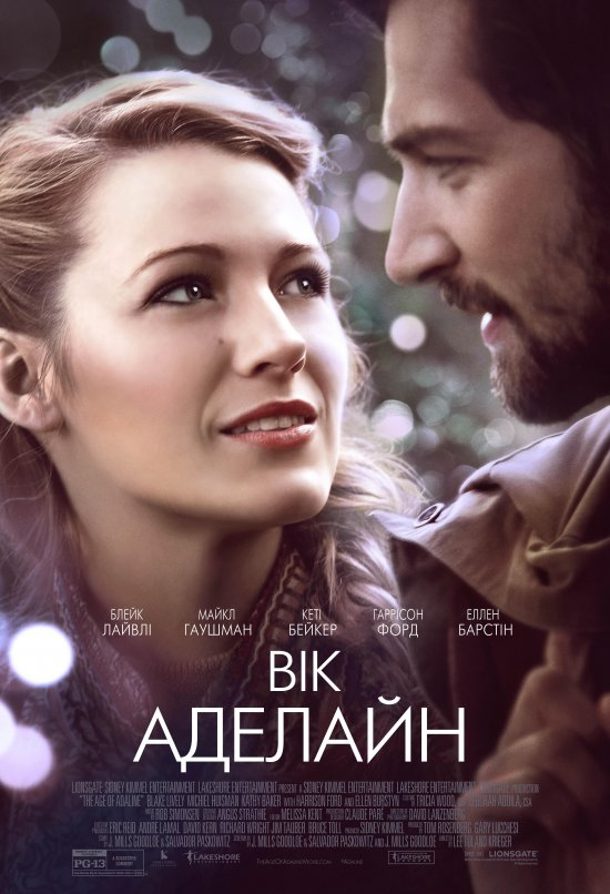 Вік Аделайн (Вік Адалін) / The Age of Adaline (2015) 1080p H.265 3xUkr/Eng | Sub Eng
